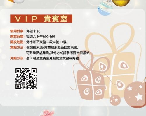 1海派VIP-p13.jpg (500×400)